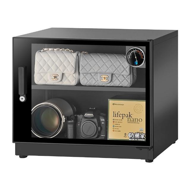 【防潮家】82公升電子防潮箱(FD-82CW生活系列)/