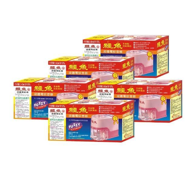 【鱷魚全自動定時預約】液體電蚊香器液組合(5入/一組)