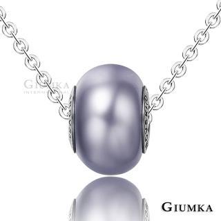 【GIUMKA】繽紛世界德國精鋼水晶元素項鍊 名媛淑女款 MN01609(紫色)