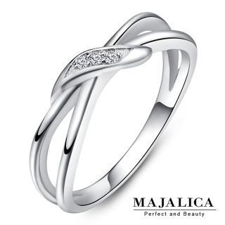 【Majalica】純銀戒指 美麗結戀 925純銀尾戒 名媛淑女款 PR010(銀色)