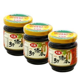 【大茂】幼條瓜-瓶(170g*3)