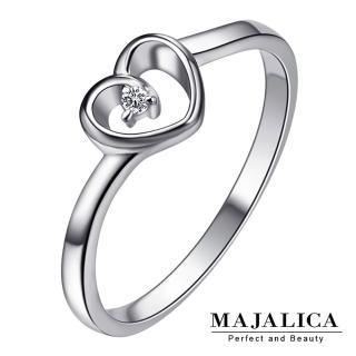 【Majalica】925純銀戒指女戒 心動 純銀尾戒 銀色款 PR020(銀色)