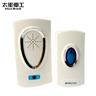 【太星電工】防水插電型無線遙控門鈴
