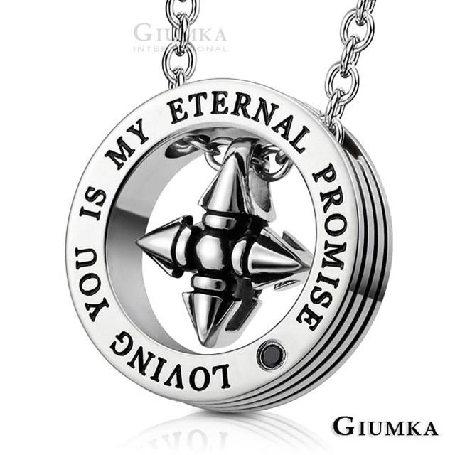 【GIUMKA】十字獵人白鋼項鍊 個性潮男款 MN01635(黑鋯)