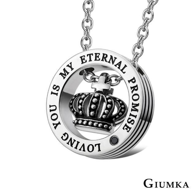 【GIUMKA】十字皇冠白鋼項鍊 個性潮男款 MN01632-3(大墜黑鋯)