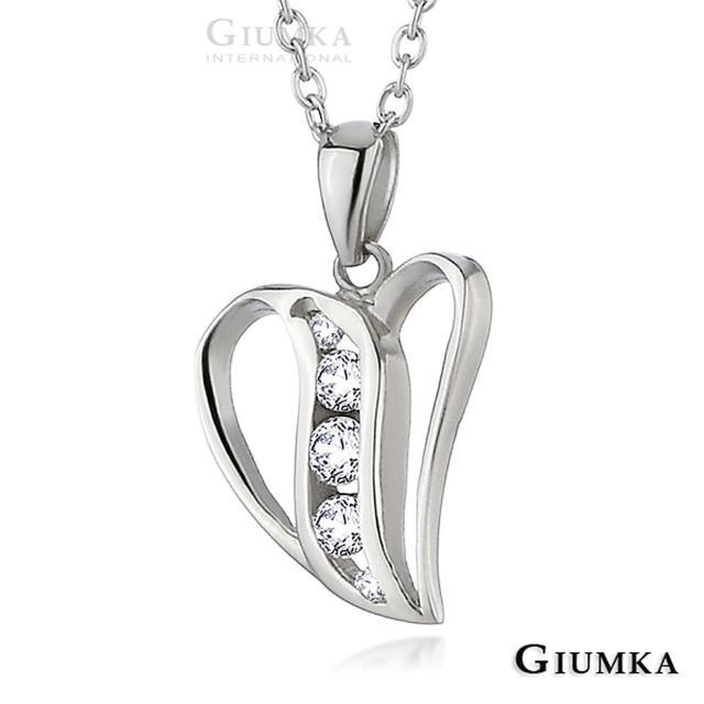 【GIUMKA】真愛永流傳白鋼八心八箭項鍊 甜美淑女款 MN01487(銀色)