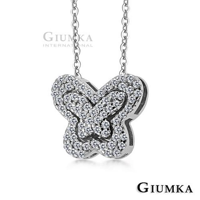 【GIUMKA】可變換八種樣式佩帶 淑女款蝶之戀滿鑽項鍊 名媛淑女款 MN01304(銀色)