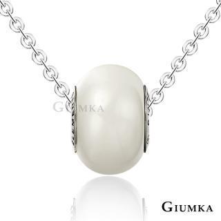 【GIUMKA】繽紛世界德國精鋼水晶元素項鍊 名媛淑女款 MN01609(白色)