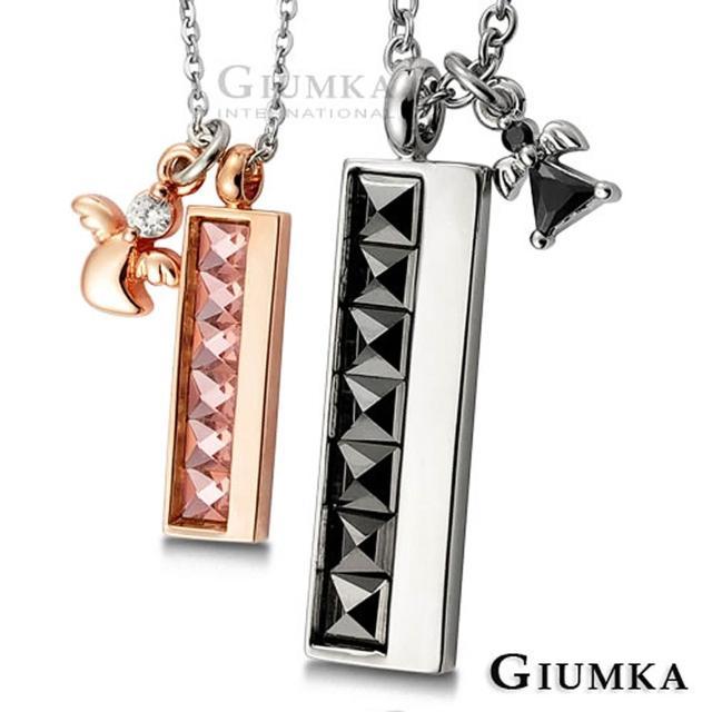 【GIUMKA】情侶項鍊 一往情深項鍊 情人對鍊 玫瑰金 黑金 一對價格 MN01333(黑/玫金)