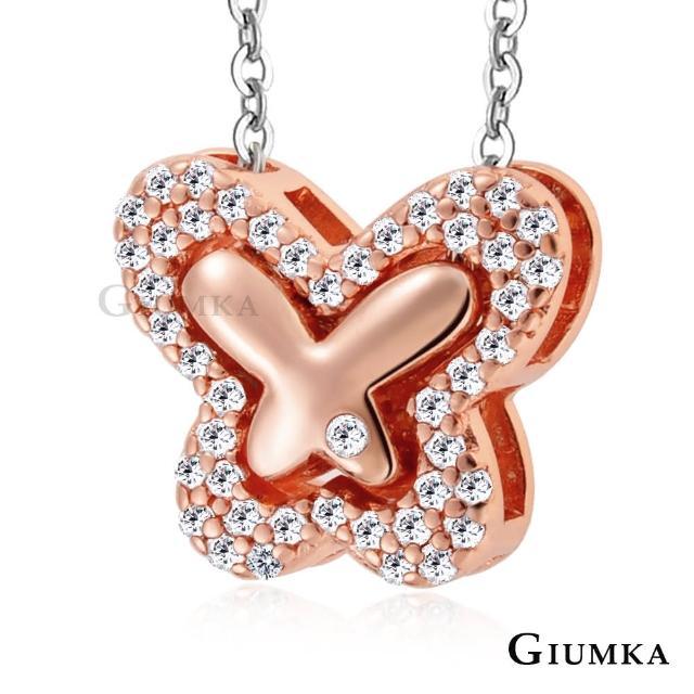 【GIUMKA】可變換八種樣式佩帶 淑女款蝶之戀滿鑽項鍊 名媛淑女款 MN01304(玫金)