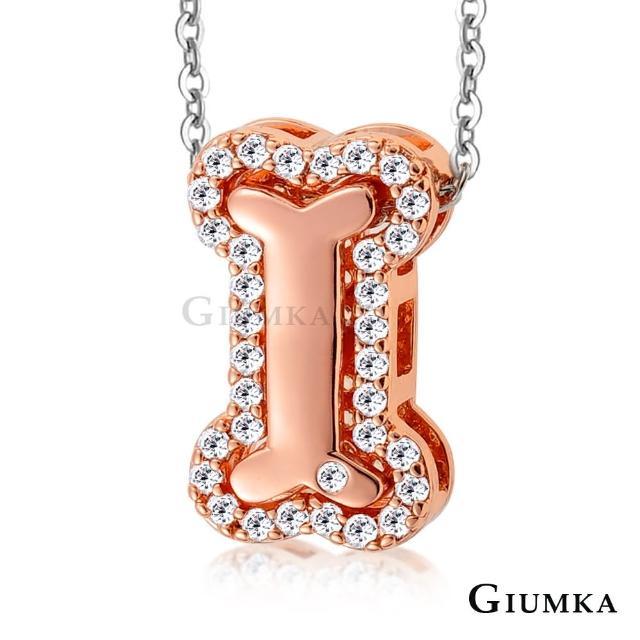 【GIUMKA】可變換八種樣式佩帶 GIUMKA 淑女款狗狗骨頭滿鑽項鍊 MN01300-1(玫金)
