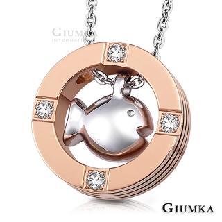 【GIUMKA】深海小魚德國珠寶白鋼鋯石項鍊 名媛淑女款 MN01657(玫金)