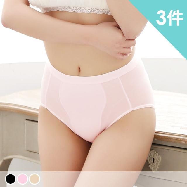 【PINK LADY】台灣製 萊卡纖維夜安型生理褲9021(3件組)