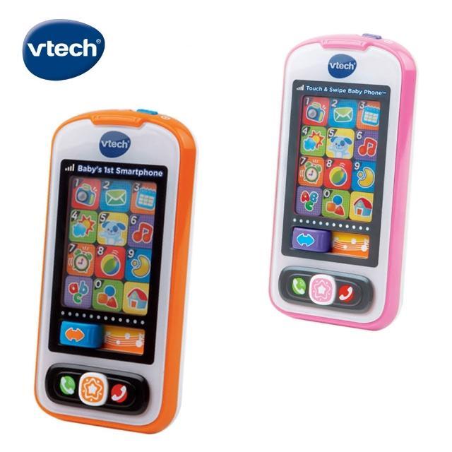 【Vtech】寶寶智慧型手機(快樂兒童首選玩具)