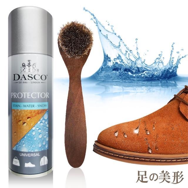 【足的美形】英國Dasco防水防污劑 +鞋刷組