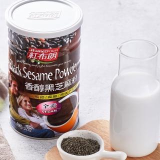【紅布朗】香醇黑芝麻粉(500gX1罐)