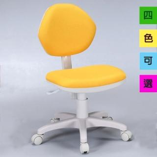 【C&B】雅潔風日系繽紛電腦椅(四色可選)