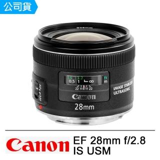 【Canon】EF 28mm f/2.8 IS USM 廣角定焦鏡--公司貨