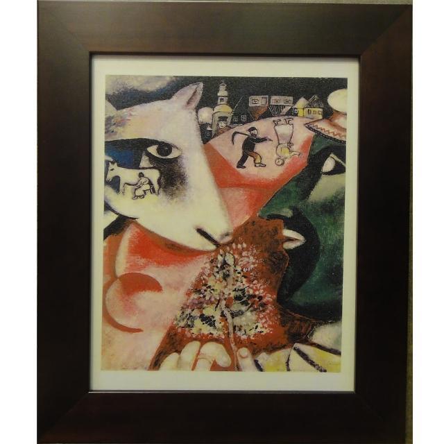 【開運陶源】Marc CHAGALL馬克 夏卡爾的畫-(我與鄉村)