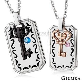 【GIUMKA】情人對鍊 愛的進行式 情侶項鍊 精鍍正白K鋯石  MN01420(黑/玫金)