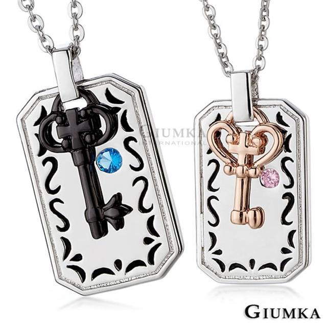 【GIUMKA】情人對鍊 愛的進行式 情侶項鍊 精鍍正白K  MN01420(黑/玫金)