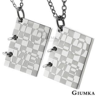 【GIUMKA】情侶項鍊 情書系列 情人對鍊 愛情馬賽克 德國精鋼  MN01439(銀色)