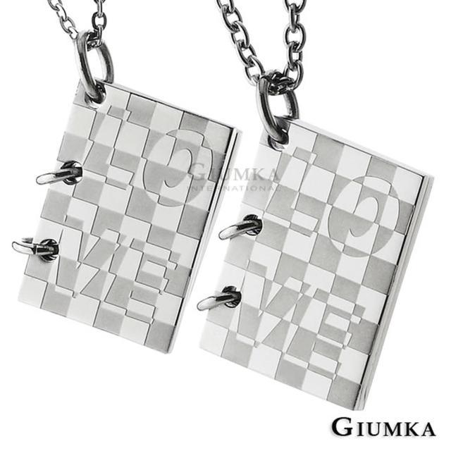 【GIUMKA】情侶項鍊 情書系列 情人對鍊 愛情馬賽克 白鋼  MN01439(銀色)