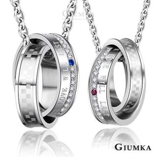 【GIUMKA】情人對鍊 情繫永恆 情侶項鍊 珠寶白鋼剛玉鋯石  MN01643(銀色)