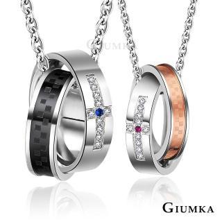【GIUMKA】情侶項鍊 真愛永存 情人對鍊 珠寶白鋼剛玉鋯石  MN01645(黑/玫金)