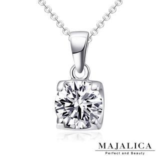 【Majalica】純銀項鍊 閃耀美鑽 925純銀 八心八箭 PN3030(銀色)