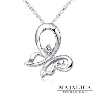 【Majalica】純銀項鍊 蝴蝶翩翩 925純銀 鋯石 PN3055(銀色)
