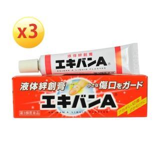 日本EKIVAN液可繃液體絆創膏三入組