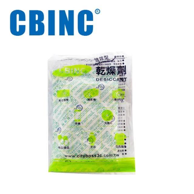 【CBINC】3入 強效型乾燥劑