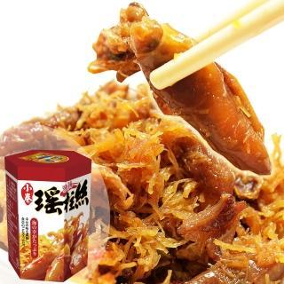 【幸福小胖】海洋王宮小卷瑤柱絲24罐/一箱(辣味/110g/罐)