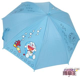 【雨傘王-終身免費維修】哆啦A夢童傘(3款可選)
