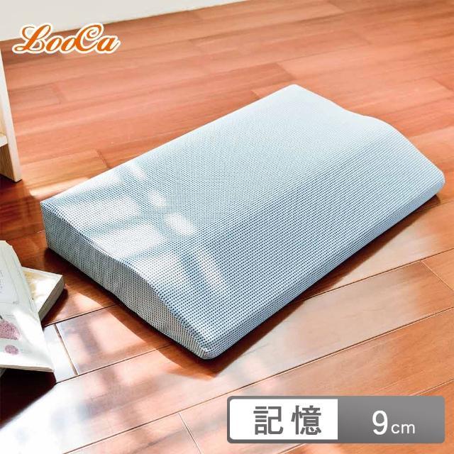 【LooCa】黑絲絨護肩寶背記憶枕(1入)