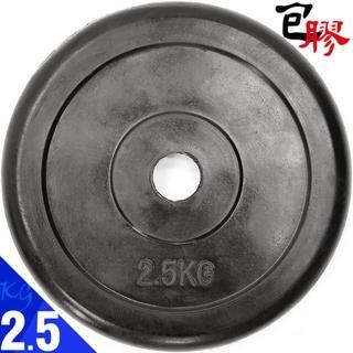 2.5KG包膠槓片(C113-802)