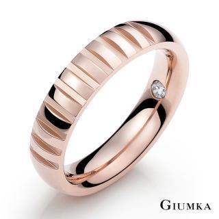 【GIUMKA】情侶對戒 幸福序曲 珠寶白鋼鋯石情人戒指 單個價格 MR03045-1F(玫金)