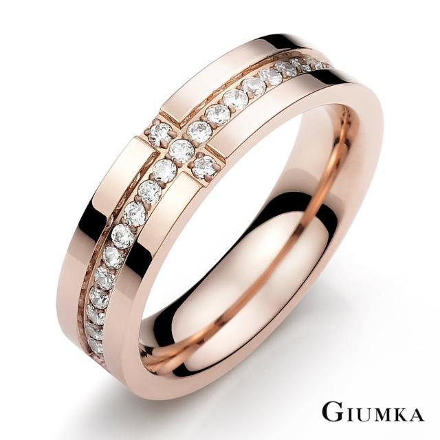 【GIUMKA】情侶對戒 真愛久久 白鋼情人戒指 單個價格 MR03044-1F(玫金)
