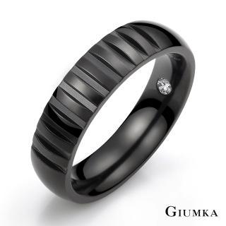 【GIUMKA】情侶對戒 幸福序曲 珠寶白鋼鋯石情人戒指 黑色男戒 單個價格 MR03045-1M(黑色)