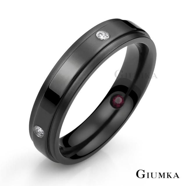 【GIUMKA】情侶對戒 情深意摯 白鋼情人戒指 單個價格 MR3042-1M(黑色)