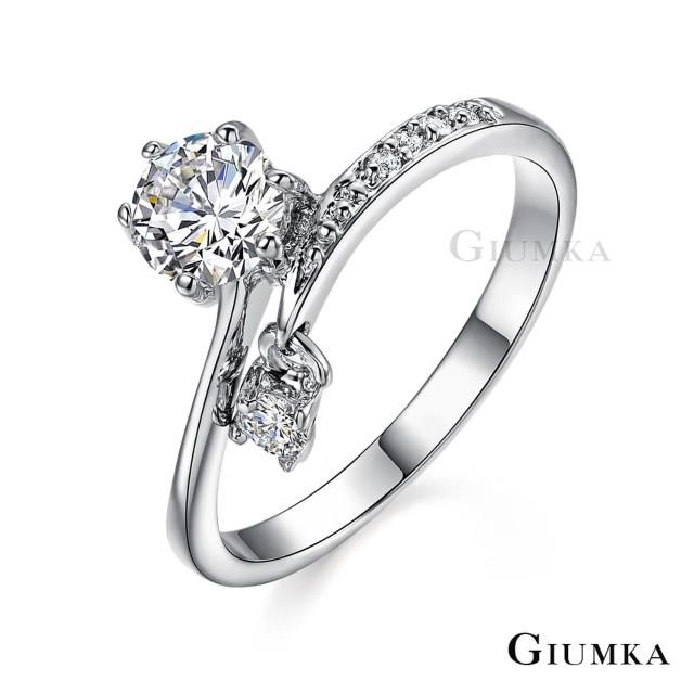 【GIUMKA】戒指尾戒 星光閃耀 精鍍正白K 八心八箭 名媛淑女款 MR03023(銀色)