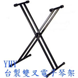 【YHY】台製雙叉型樂器琴架(KB-212)