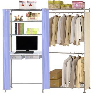 【巴塞隆納】W2型90公分+E90公分電腦桌衣櫥架