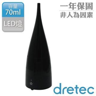 【日本DRETEC】AROMA FONTAINE 楓丹春泉超音波水氧機(黑色)