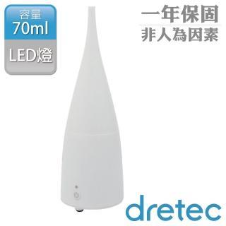 【DRETEC】AROMA FONTAINE 楓丹春泉超音波水氧機(白色*DF-701WT)