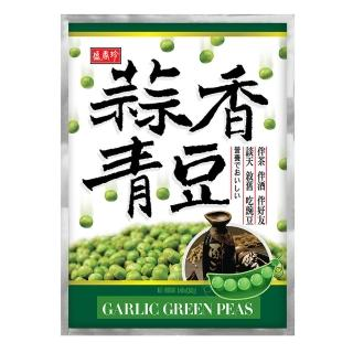 【盛香珍】蒜香青豆240g(包)