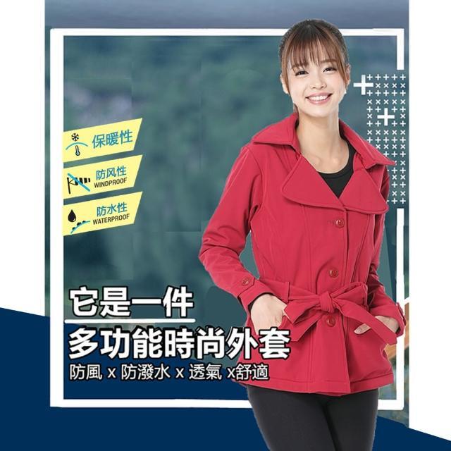 【MACPOLY 5折下殺】女英倫風格 SOFT SHELL 防風防水保暖外套 MP-074(紅色 S-2XL)