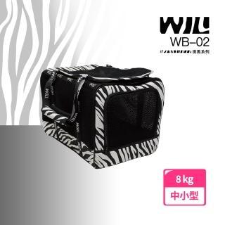 【WILL設計+寵物用品】WB款極透氣款外出包(宇宙黑+經典斑馬紋)