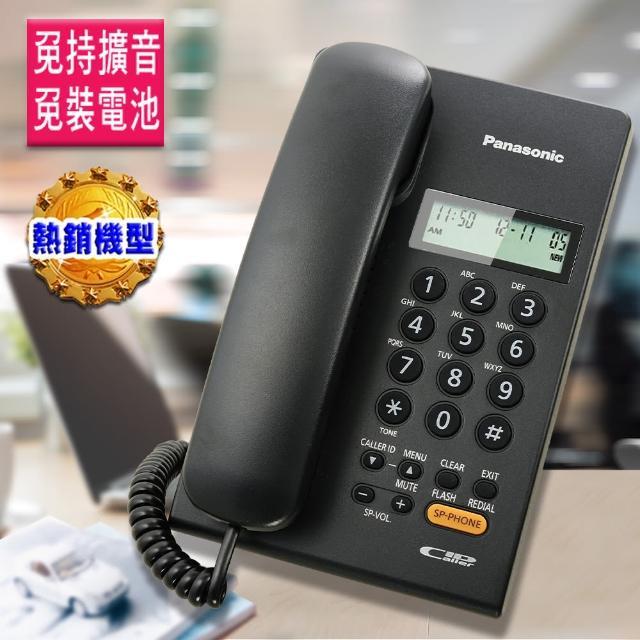 【Panasonic國際牌免持擴音】來電顯示有線電話(KX-TSC62)